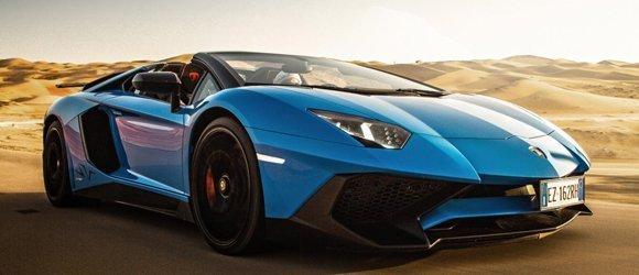 Lamborghini Aventador Roadster SV rental miami